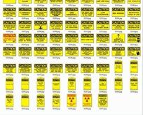 黄色警示牌警示语合集