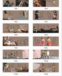 女士内衣宣传画册