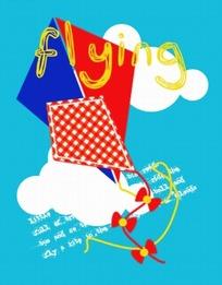 天空中的蓝色红色风筝