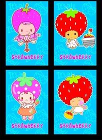 卡通草莓樱桃小人封面设计