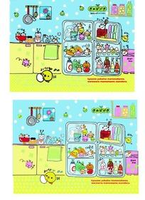 卡通动物水果笔记本封面