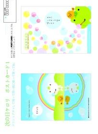 卡通小鸟泡泡七彩虹笔记本封面