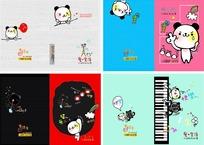 卡通小熊弹琴笔记本封面