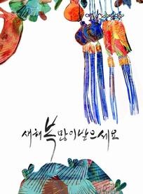 韩国传统花纹图片 韩国传统花纹设计素材 红动网