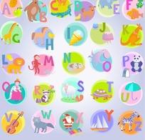 幼儿字母 26个卡通图案的英文字母
