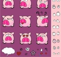 卡通插画 粉红小猪的表情集合