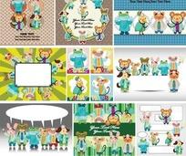卡通小兔子青蛙猴子笔记本封面