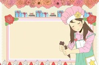花朵下的礼物盒和正在裱花的女西点师插画psd分层素材