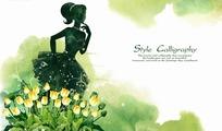 插画—盛开的郁金香和短裙美女psd素材