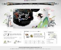 古典网页设计素材