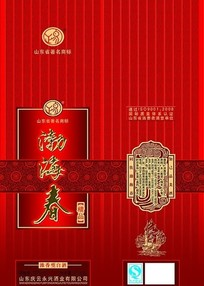 渤海春白酒礼盒包装设计