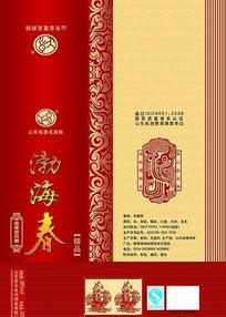 渤海春酒纸盒的包装设计