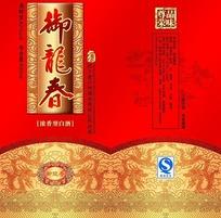 御龙春酒盒包装设计