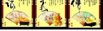 中国风古典折扇传统文化展板设计
