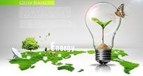 绿色地图上的卫星接收器和绿树以及灯泡psd素材