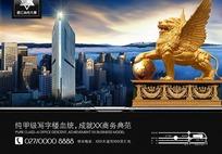 霞光下的高楼大厦和金色的狮子雕塑PSD素材