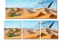 时尚装饰画---- 飞鹰与沙漠绿洲