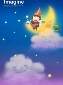卡通画—空中的云朵和月亮上的男孩psd素材
