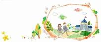 插画—边框里的房屋和道路上手牵手的男孩女孩psd素材