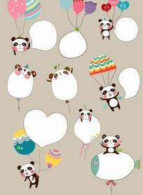 卡通熊猫汽球心形对话框