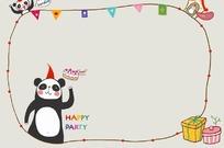 熊猫礼物三角旗形文本边框