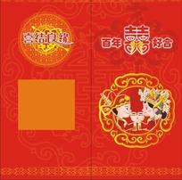 中国传统新婚红包