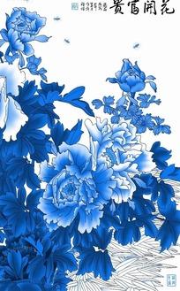 花卉工笔画—蓝色牡丹花和叶子以及竹叶psd素材