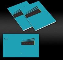 兰色画册封面设计
