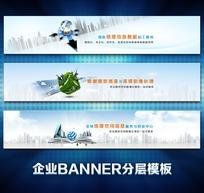 蓝色商务科技banner分层模板PSD