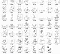 24个英文花纹字母设计图案eps