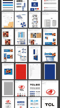 TCL通讯公司VI手册设计