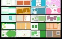 多彩儿童摄影相册模板