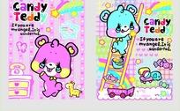 卡通小熊图案卡片素材