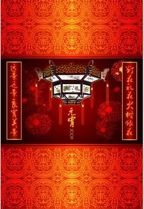 红色大气元宵节海报