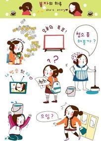 韩国插画的单身女孩故事