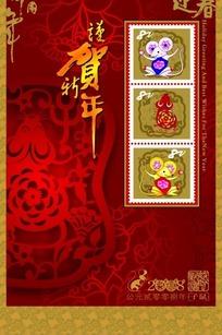 瑾贺新年海报设计