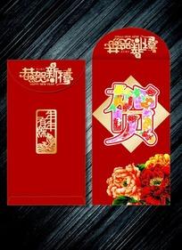 马年新年红包设计