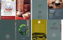 中国茶文化画册设计