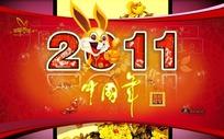 中国年春节联欢晚会背景