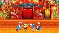 中国风元宵节喜庆背景设计