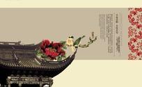 中国风古典元素
