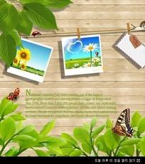 立体生动网站首页设计