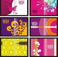 色彩变化背景封面