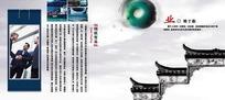 业精于勤钢贸公司宣传单设计