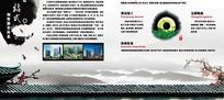 一站式服务钢贸公司宣传单设计
