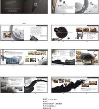 古典中国风企业画册设计