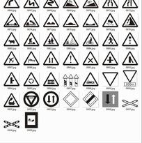 交通警示牌设计