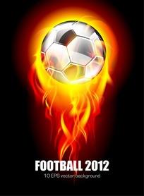 火焰足球世界杯宣传海报设计