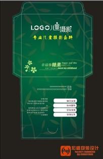 绿色枝条儿童光盘封套