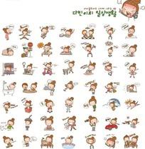 韩国卡通小女孩动作集合